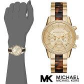 マイケルコース 時計 べっ甲 腕時計 レディース MK6322 Michael Kors インポート MK6328 MK6324 MK5676 MK5057 MK5650 MK6280 MK6307 MK5038 MK6077 MK5039 MK5020 MK6356 MK6356 MK6357 同シリーズ あす楽