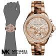 マイケルコース 時計 べっ甲 マイケルコース 腕時計 レディース メンズ Michael Kors MK6159 インポート MK6157 MK6095 MK5961 MK6096 MK5879 同シリーズ あす楽 送料無料