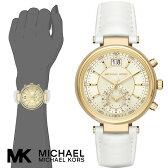 マイケルコース 時計 腕時計 レディース Michael Kors 腕時計 MK2528 インポート MK6360 MK2425 MK2433 MK2424 MK2426 MK2432 MK6226 MK6224 MK6224 MK6225 MK2529 同シリーズ あす楽 送料無料