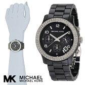 マイケルコース 時計 マイケルコース 腕時計 レディース MK5190 インポート セラミック MK5055 MK5076 MK5128 MK5659 MK5191 MK5145 MK6128 同シリーズ あす楽 送料無料