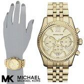 マイケルコース 時計 マイケルコース 腕時計 レディース MK5556 インポート MK5555 MK5569 MK5735 MK2420 MK6206 MK6207 MK5938 MK5887 同シリーズ あす楽 送料無料