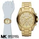 今使える!! 3,000円以上で10%OFF マイケルコース 時計 マイケルコース 腕時計 レディース メンズ MK5605 インポート MK5503 MK6099 MK5722 MK5696 MK5743 MK5503 MK5550 MK5502 MK5952 同シリーズ 海外取寄せ 送料無料