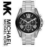 マイケルコース 時計 レディース メンズ Michael Kors 腕時計 MK5705 インポート MK5696 MK5605 MK5743 MK5722 MK5503 MK5550 MK5952 MK5502 MK6398 同シリーズ あす楽 送料無料