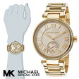 マイケルコース 時計 マイケルコース 腕時計 レディース MK5867 Michael Kors インポート MK6053 MK5957 MK5989 MK5866 MK6065 同シリーズ あす楽 送料無料