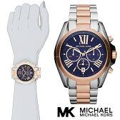 マイケルコース 時計 マイケルコース 腕時計 メンズ レディース MK5606 インポート MK5951 MK5743 MK6099 MK5722 MK5696 MK5605 MK5503 MK5550 MK5502 MK5952 同シリーズ 海外取寄せ