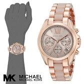 マイケルコース 時計 マイケルコース 腕時計 レディース MK6066 Michael Kors インポート MK5907 MK5798 MK5799 MK5908 MK5944 MK2301 MK2302 同シリーズ 海外取寄せ 送料無料