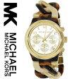 マイケルコース 時計 べっ甲 マイケルコース 腕時計 レディース MK4270 Michael Kors インポート MK4222 MK3131 MK3199 MK4263 MK4270 MK3236 MK3247 MK3393 同シリーズ あす楽 送料無料