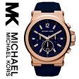マイケルコース 時計 マイケルコース 腕時計 メンズ レディース MK8295 Michael Kors インポート MK8380 MK8383 MK8357 MK8184 MK8295 MK8152 MK8556 同シリーズ 海外取寄せ 送料無料