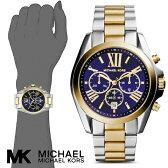 マイケルコース 時計 マイケルコース 腕時計 レディース MK5976 Michael Kors インポート MK5722 MK5605 MK5743 MK5696 MK5503 MK5550 MK5952 MK5502 MK5854 MK6398 同シリーズ 海外取寄せ 送料無料