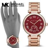 マイケルコース 時計 マイケルコース 腕時計 レディース MK6086 Michael Kors インポート MK6065 MK6053 MK5957 MK5989 MK5866 MK5867 同シリーズ あす楽 送料無料