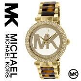 マイケルコース 時計 べっ甲 マイケルコース 腕時計 レディース MK6109 インポート MK6138 MK2384 MK2280 MK5632 MK2293 MK2297 MK2281 MK5633 MK2249 MK5354 MK5353 MK5491 MK5688 MK5896 同シリーズ 海外取寄せ