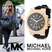 マイケルコース 時計 マイケルコース 腕時計 メンズ レディース Michael Kors MK8184 インポート MK8380 MK8383 MK8357 MK8295 MK8152 MK8556 同シリーズ 海外取寄せ 送料無料