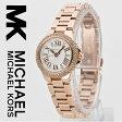 マイケルコース 時計 マイケルコース 腕時計 レディース MK3253 Michael Kors インポート MK3252 MK4292 MK4291 同シリーズ 海外取寄せ 送料無料