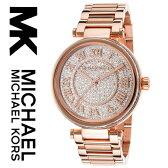 マイケルコース 時計 マイケルコース 腕時計 レディースMK5868 Michael Kors インポート MK5971 MK5867 MK6053 MK5957 MK5989 MK5866 MK6065 同シリーズ 海外取寄せ 送料無料
