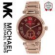 【海外取寄せ】【2015年最新作モデル】マイケルコース Michael Kors 腕時計 時計 MK6086【セレブ】 【ブランド】【インポート】MK6065 MK6053 MK5957 MK5989 MK5866 MK5867 同シリーズ