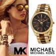 マイケルコース 時計 べっ甲 マイケルコース 腕時計 レディース Michael Kors MK4284 インポート MK4295 MK3265 MK3179 MK3197 MK3178 MK4285 MK3221 MK3264 同シリーズ 海外取寄せ