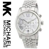 【海外取寄せ】マイケルコース Michael Kors 腕時計 時計 MK5555【セレブ】【インポート】【ブランド】MK6222 MK5556 MK5569 MK5735 MK2420 MK6206 MK6207 MK5938 MK5887 MK6221 同シリーズ