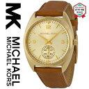 【海外取寄せ】【2015最新作】【今、売れてます】マイケルコース Michael Kors 腕時計 時計 ウォッチ MK2373【セレブ】【ブランド】【インポート】MK3345 MK3342 MK2372 MK3343 MK3344 同シリーズ
