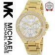 【海外取寄せ】マイケルコース Michael Kors 腕時計 時計 MK5756【セレブ】【インポート】【ブランド】MK5901 MK5635 MK5653 MK5758 MK5757 MK5719 MK5902 MK5636 MK5902 MK5634 同シリーズ
