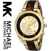【海外取寄せ】マイケルコース Michael Kors 腕時計 時計 ウォッチ MK5963【べっ甲】【セレブ】【ブランド】【インポート】