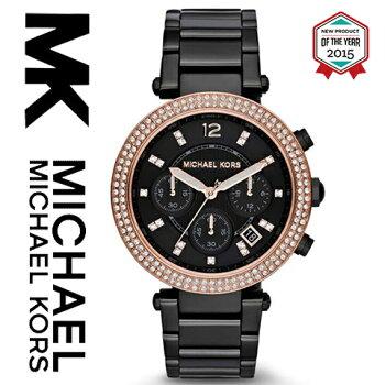 MichaelKorsマイケルコース腕時計MK5885