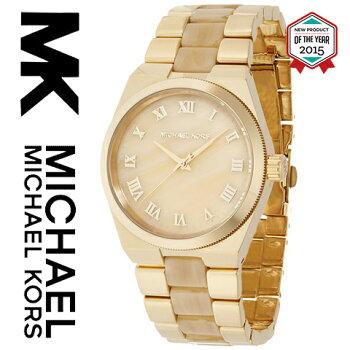 MichaelKorsマイケルコース腕時計MK6152