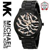 【海外取寄せ】【送料無料】マイケルコース Michael Kors 腕時計 時計 MK3316 【インポート】【ブランド】【セレブ】 MK3315 同シリーズ