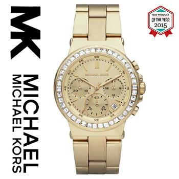 MichaelKorsマイケルコース腕時計MK5623