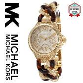 【海外取寄せ】マイケルコース Michael Kors 腕時計 時計 MK4290【セレブ】【ブランド】【インポート】MK4263 MK4222 MK3131 MK3199 MK4263 MK4270 MK3236 MK3247 MK3393 同シリーズ