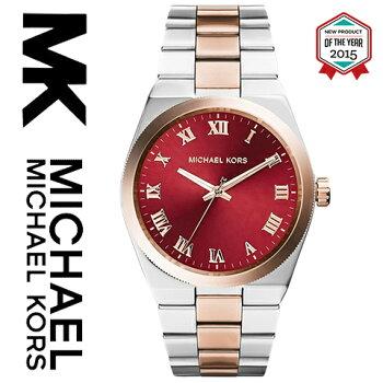 MichaelKorsマイケルコース腕時計MK6114