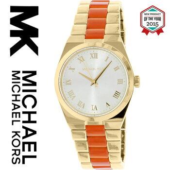 MichaelKorsマイケルコース腕時計MK6153