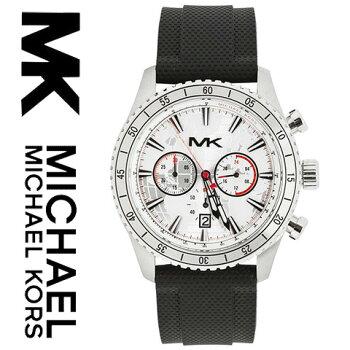 MichaelKorsマイケルコース腕時計MK8353