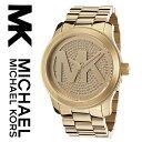 マイケルコース 時計 マイケルコース 腕時計 レディース MK5706 Michael Kors インポート MK5661 MK5473 MK5786 同シリーズ 海外取寄せ 送料無料