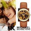 マイケルコース 時計 べっ甲 マイケルコース 腕時計 レディース MK2484 Michael Kors インポート MK2483 MK2486 MK2482 MK3496 同シリーズ 海外取寄せ 送料無料 2016最新作