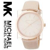 【海外取寄せ】【2016最新作】【送料無料】マイケルコース Michael Kors 腕時計 時計 MK2486【インポート】【べっ甲】MK2483 MK2484 MK2482 MK3496 同シリーズ