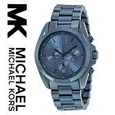 マイケルコース 時計 腕時計 レディース メンズ 腕時計 MK6248 インポート MK6099 MK5696 MK5605 MK5743 MK5722 MK5503 MK5550 MK5952 MK5502 MK5550 同シリーズ 海外取寄せ