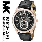 マイケルコース 時計 マイケルコース 腕時計 レディース メンズ MK8460 Michael Kors インポート MK8459 MK8416 MK8418 同シリーズ あす楽 送料無料