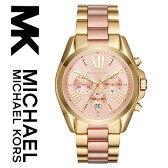 【海外取寄せ】【2016最新作】マイケルコース Michael Kors 腕時計 時計 MK6359【インポート】MK6358 MK5606 MK5951 MK5743 MK6099 MK5722 MK5696 MK5605 MK5503 MK5550 MK5502 MK5952 MK6320 MK6321 MK6319 同シリーズ