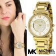 マイケルコース 時計 マイケルコース 腕時計 レディース Michael Kors MK3332 インポート MK3356 MK3355 MK2375 MK2376 同シリーズ 海外取寄せ 送料無料