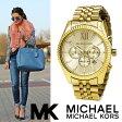マイケルコース 時計 マイケルコース 腕時計 レディース MK8281 Michael Kors インポート MK8286 MK8344 MK8280 MK8320 同シリーズ あす楽 送料無料