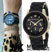 マイケルコース 時計 マイケルコース 腕時計 レディース Michael Kors MK5191 インポート MK5145 MK5659 MK3131 MK4263 MK4269 MK4270 MK5055 MK5076 MK5128 同シリーズ 海外取寄せ