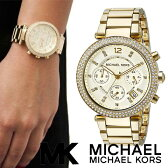 マイケルコース 時計 マイケルコース 腕時計 レディース Michael Kors MK5354 インポート MK2293 MK2280 MK2297 MK2281 MK5633 MK2249 MK5354 MK5353 MK5491 MK5688 MK5632 MK5896 同シリーズ あす楽