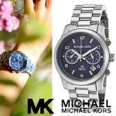 マイケルコース 時計 マイケルコース 腕時計 レディース MK5814 チャリティーウォッチ インポート MK8358 MK8315 MK5795 MK8157 MK8108 MK8157 MK8096 MK8157 MK8107 MK8077 同シリーズ 海外取寄せ