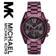 マイケルコース 時計 マイケルコース 腕時計 レディース MK6398 インポート MK5924 MK5951 MK5743 MK6099 MK5722 MK5696 MK5605 MK5550 MK5502 MK5952 MK5503 MK6268 MK6269 同シリーズ 海外取寄せ