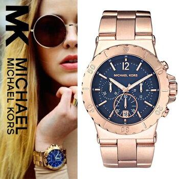 MichaelKorsマイケルコース腕時計MK5410