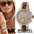 マイケルコース 時計 べっ甲 マイケルコース 腕時計 レディース メンズ Michael Kors MK6159 インポート MK6157 MK6095 MK5961 MK6096 同シリーズ あす楽 送料無料
