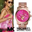 マイケルコース 時計 マイケルコース 腕時計 レディース MK5931 Michael Kors インポート MK5930 MK5953 MK6160 同シリーズ 海外取寄せ 送料無料