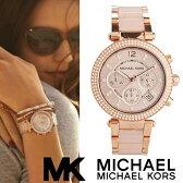 マイケルコース 時計 マイケルコース 腕時計 レディース MK5896 インポートMK6138 MK6169 MK2384 MK2280 MK5632 MK2293 MK2297 MK2281 MK5633 MK2249 MK5354 MK5353 MK5491 MK5688 同シリーズ