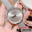 2019-2020秋冬モデル 米国MK直営店品 マイケルコース 時計 マイケルコース 腕時計 レディース Michael Kors 時計 Michael Kors 腕時計 MK2794 MK2793 インポート ピンクゴールド 海外取寄せ 送料無料
