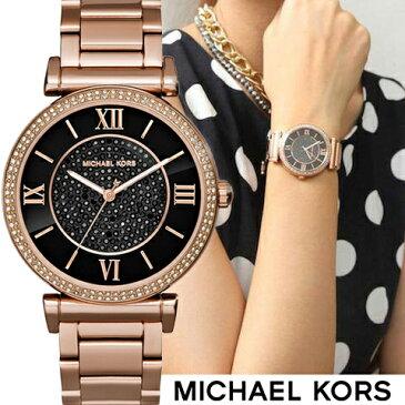 ラスト1点限り マイケルコース 時計 michaelkors 腕時計 マイケル コース 腕時計 michael kors 時計 マイケルコース時計 レディース MK3356 人気 ブランド 女性 彼女 妻 嫁 プレゼント かわいい おしゃれ ピンクゴールド ブラック あす楽 送料無料